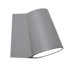 Fasádní LED svítidlo Cup