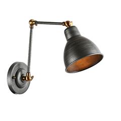 Nástěnné svítidlo Arm - 1, stříbrná