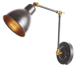 Nástěnné svítidlo Arm - 1