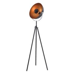 Stojací lampa Contra