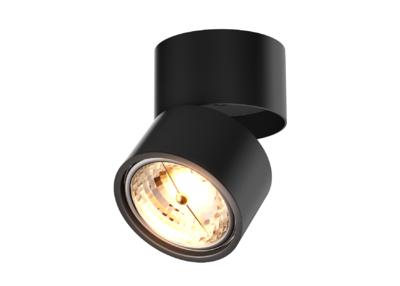 Stropní svítidlo LOMO CL 1 - 1