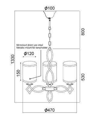 Závěsné svítidlo Geometric - 1 - 2