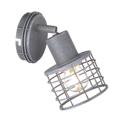 Nástěnné svítidlo Fence - 2