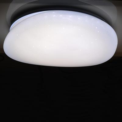 Stropní LED svítidlo Stone - 1 - Cosmos - 2