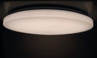 Stropní LED svítidlo Artemis - 2