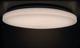Stropní LED svítidlo Artemis - 2/3