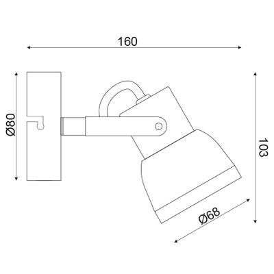 Stropní/Nástěnné svítidlo Spot 1 - 3